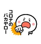 コロナの終息を願う☆2(個別スタンプ:6)