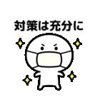 コロナの終息を願う☆2(個別スタンプ:7)