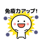 コロナの終息を願う☆2(個別スタンプ:8)