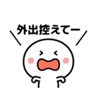 コロナの終息を願う☆2(個別スタンプ:9)