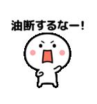 コロナの終息を願う☆2(個別スタンプ:10)