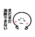 コロナの終息を願う☆2(個別スタンプ:11)