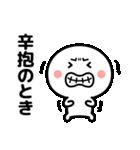 コロナの終息を願う☆2(個別スタンプ:12)