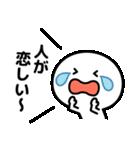 コロナの終息を願う☆2(個別スタンプ:13)