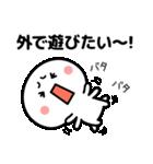 コロナの終息を願う☆2(個別スタンプ:14)