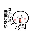 コロナの終息を願う☆2(個別スタンプ:15)