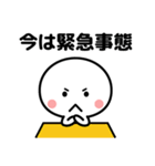コロナの終息を願う☆2(個別スタンプ:16)