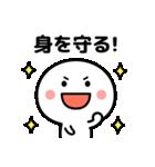 コロナの終息を願う☆2(個別スタンプ:18)