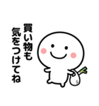 コロナの終息を願う☆2(個別スタンプ:19)