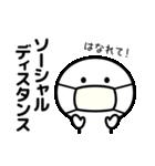コロナの終息を願う☆2(個別スタンプ:20)
