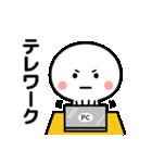 コロナの終息を願う☆2(個別スタンプ:21)