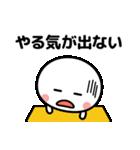 コロナの終息を願う☆2(個別スタンプ:22)