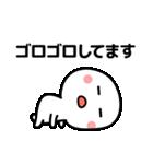 コロナの終息を願う☆2(個別スタンプ:23)