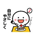 コロナの終息を願う☆2(個別スタンプ:24)