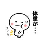 コロナの終息を願う☆2(個別スタンプ:25)