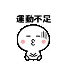コロナの終息を願う☆2(個別スタンプ:26)