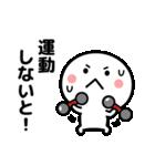 コロナの終息を願う☆2(個別スタンプ:27)