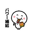コロナの終息を願う☆2(個別スタンプ:28)