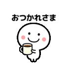 コロナの終息を願う☆2(個別スタンプ:29)