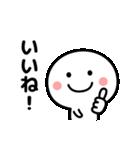 コロナの終息を願う☆2(個別スタンプ:31)