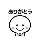 コロナの終息を願う☆2(個別スタンプ:32)