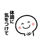 コロナの終息を願う☆2(個別スタンプ:33)