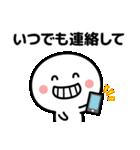 コロナの終息を願う☆2(個別スタンプ:34)