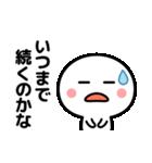 コロナの終息を願う☆2(個別スタンプ:35)