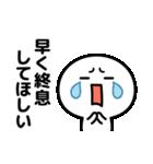 コロナの終息を願う☆2(個別スタンプ:36)