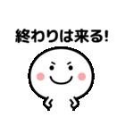 コロナの終息を願う☆2(個別スタンプ:38)