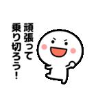 コロナの終息を願う☆2(個別スタンプ:39)