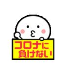コロナの終息を願う☆2(個別スタンプ:40)
