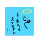 ガオる- ガオるんるん(個別スタンプ:1)