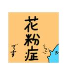 ガオる- ガオるんるん(個別スタンプ:3)