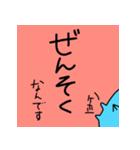 ガオる- ガオるんるん(個別スタンプ:4)