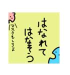 ガオる- ガオるんるん(個別スタンプ:5)