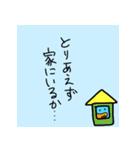 ガオる- ガオるんるん(個別スタンプ:6)