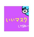 ガオる- ガオるんるん(個別スタンプ:7)