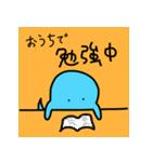ガオる- ガオるんるん(個別スタンプ:9)