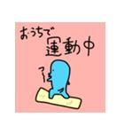 ガオる- ガオるんるん(個別スタンプ:10)