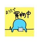 ガオる- ガオるんるん(個別スタンプ:11)