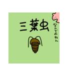 ガオる- ガオるんるん(個別スタンプ:12)