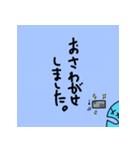 ガオる- ガオるんるん(個別スタンプ:13)