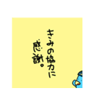 ガオる- ガオるんるん(個別スタンプ:14)