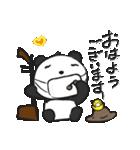 二胡パンダ(日本語版)コロナウイルス編(個別スタンプ:1)