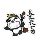 二胡パンダ(日本語版)コロナウイルス編(個別スタンプ:3)