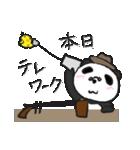 二胡パンダ(日本語版)コロナウイルス編(個別スタンプ:4)