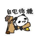 二胡パンダ(日本語版)コロナウイルス編(個別スタンプ:5)