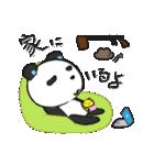 二胡パンダ(日本語版)コロナウイルス編(個別スタンプ:6)