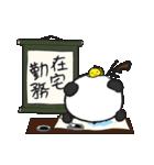 二胡パンダ(日本語版)コロナウイルス編(個別スタンプ:7)